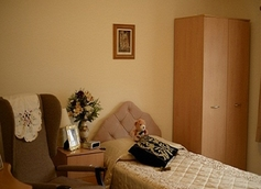 Pontcanna House Care Home