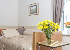 Bargoed Care Home, Bargoed, Caerphilly