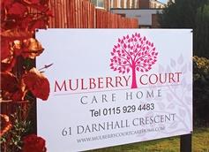 Mulberry Court Care Home, Nottingham, Nottinghamshire