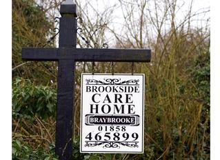 Brookside, Market Harborough, Northamptonshire