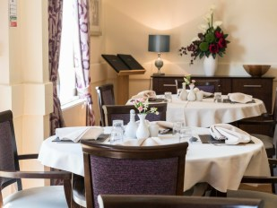 Berry Hill Park Care Home, Mansfield, Nottinghamshire