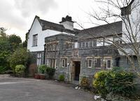 Nether Place Nursing Home, Keswick, Cumbria